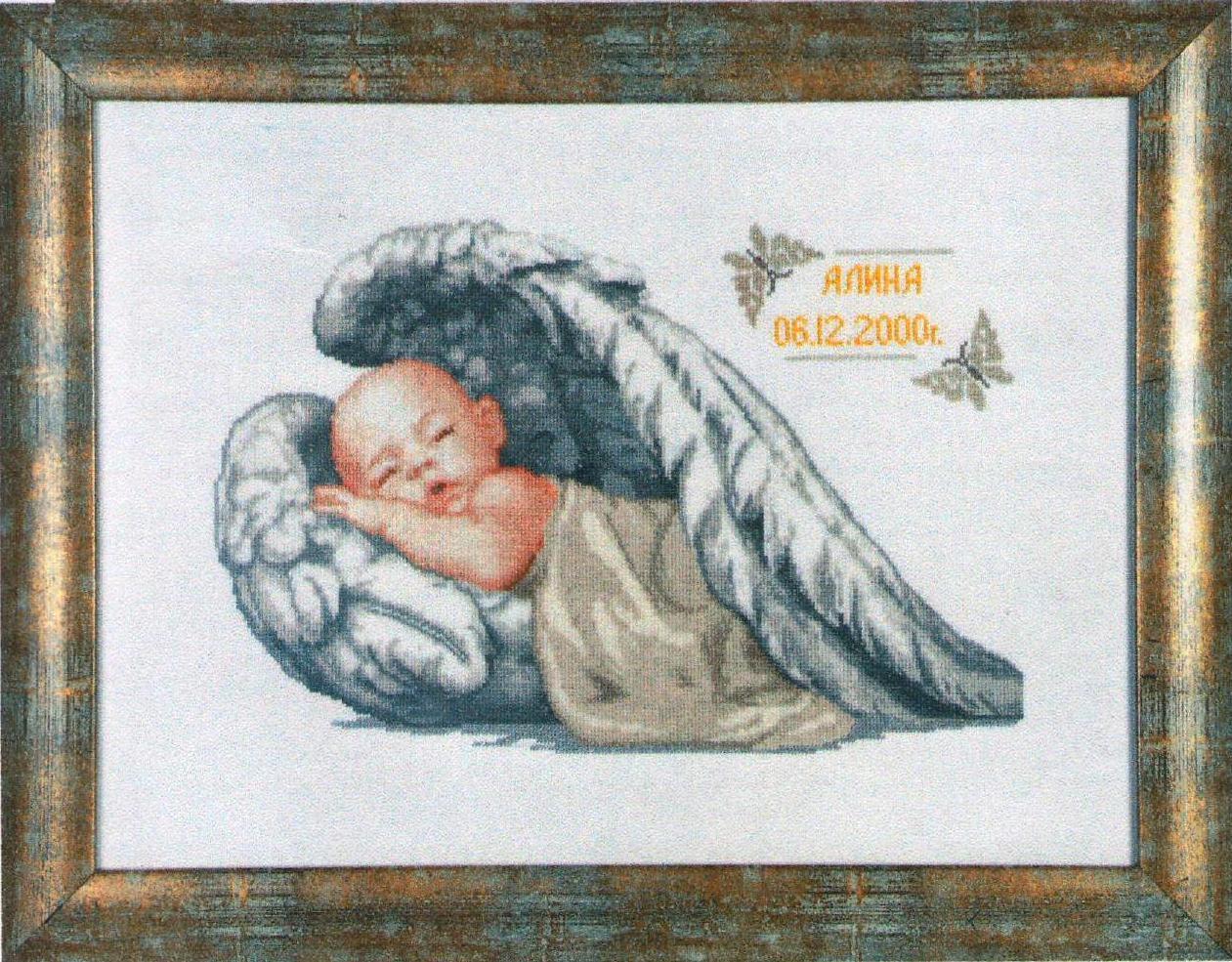 Схема вышивки малыш в крыльях ангела